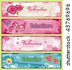 set of four cute grungy valentine's banners - stock vector