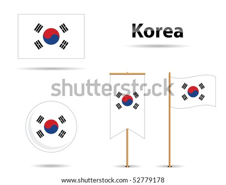 set of four korean flags and name in shadow style