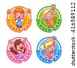 Set of four stickers with happy kids. Logo template for kids summer camp. Vector illustration isolated on a white background.