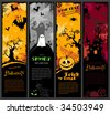 set of four vertical Halloween banners - stock vector
