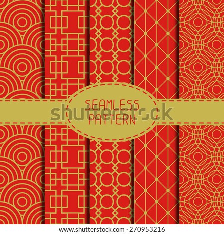 Set of geometric national chinese seamless pattern. Collection of wrapping paper. Paper for scrapbook. Chinese new year 2015. Beautiful  vector illustration. Background.  Graphic texture for design. - stock vector