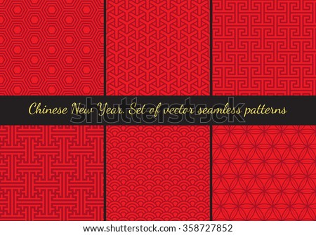 Set of geometric seamless patterns in East Asian style. Lattice, Puzzle, labyrinth style traditional vector seamless pattern. Bright festive colors. Chinese, Japanese traditional geometrical patterns. - stock vector