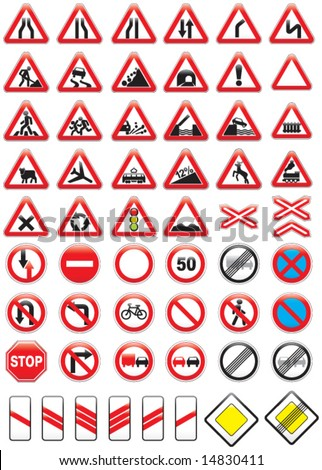 Set of glossy road signs (vector illustration)