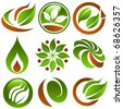 Set of green eco logo icons - stock vector