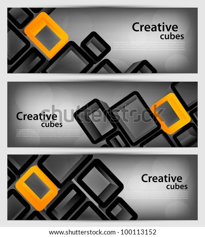 Set of grey banners with 3d element - stock vector