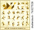 Set of grunge tangram people - vector elements for design - stock vector