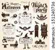 Set of halloween decorative elements. Monochrome version - stock