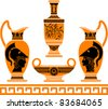 set of hellenic vases. stencils. vector illustration - stock photo