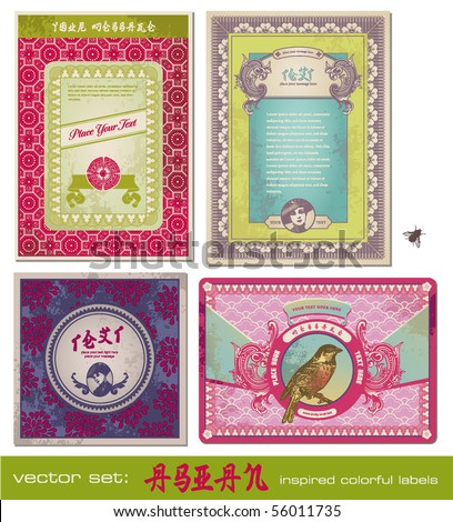 set of highly detailed asia-style vintage labels (grunge is removable) - stock vector