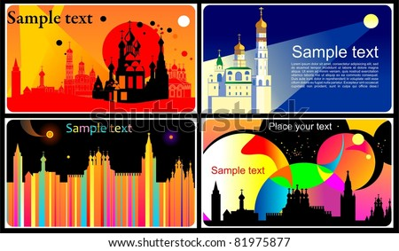 Set of 4 horizontal business cards templates with russian architecture - stock vector