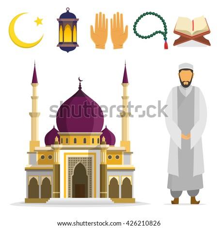 Set of Islamic religious symbols and ritual objects. Ramadan symbol. Muslim Mosque mullah, Islamic star and crescent, lantern, palms, Koran, beads. vector flat islam. cartoon design. islam icons.  - stock vector