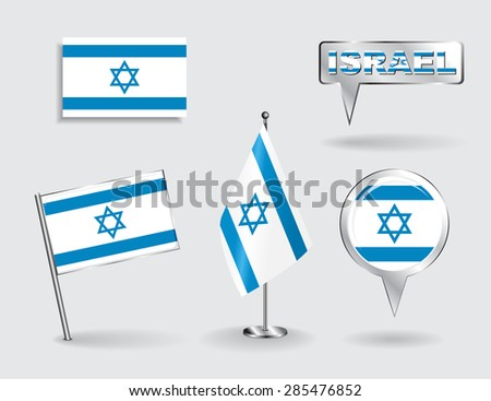 Set of Israeli pin, icon and map pointer flags. Vector illustration. - stock vector