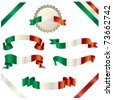 set of italian ribbon - stock vector