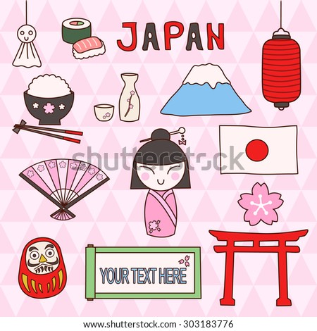 Set of Japan theme cute clip arts in vector. Pretty cartoon collection of Japan theme objects - stock vector