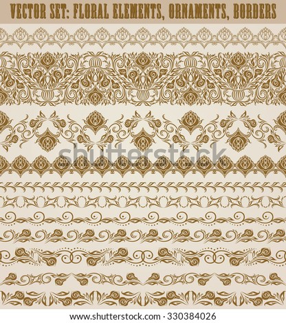 Set Seamless Laced Ribbons Stock Vector 165662561 - Shutterstock