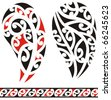 Set of maori tribal tattoo - stock vector