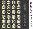 Set of marine web icons - stock vector