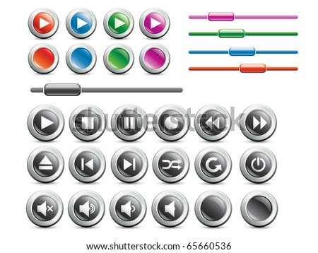 Set of media player buttons - stock vector