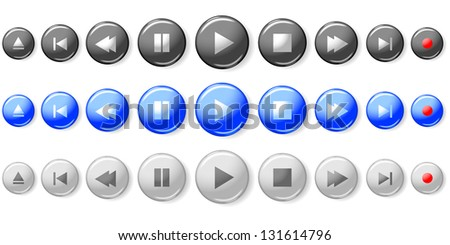 Set of media player control buttons - stock vector