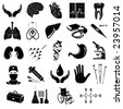 Set of medical icons. Black and white. Vector illustration. - stock vector