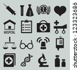 Set of medical icons - part 1 - vector icons - stock vector