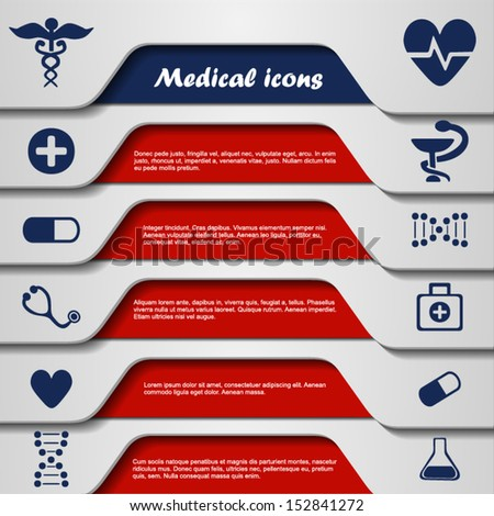 set of medical symbols - stock vector