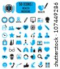 set of medicine health icons - vector icons - stock photo