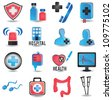 Set of medicine icons - part 1 - vector icons - stock vector