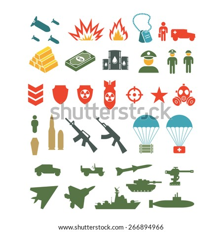 Set of military icons vector elements - stock vector