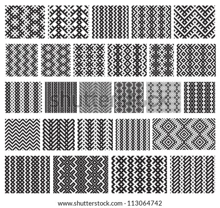 Set of 26 monochrome elegant seamless patterns.Vector ornaments. May be used as background, backdrop.