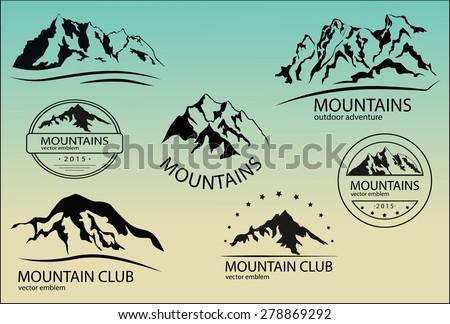 Set of mountain logo elements. - stock vector