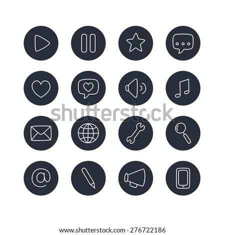 Set of multi-purpose thin line interface icons for web or apps. Clean and minimalistic, but with a personal hand drawn feel. - stock vector