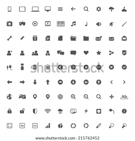 Set of multimedia icons for web and mobile - isolated on white - stock vector