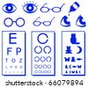 set of ophthalmological elements - stock vector