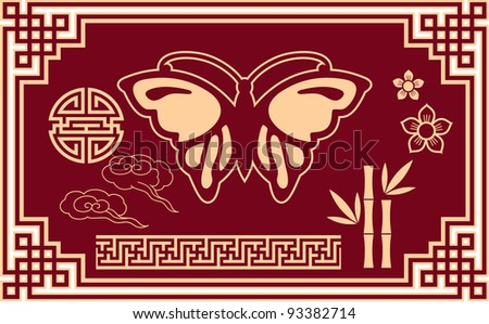 Set of Oriental Chinese Design Elements - stock vector