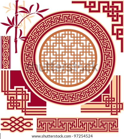 Set of Oriental - Chinese - Design Elements - stock vector