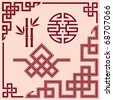 Set of Oriental Design Elements (border, corner, knot, bamboo) - stock vector