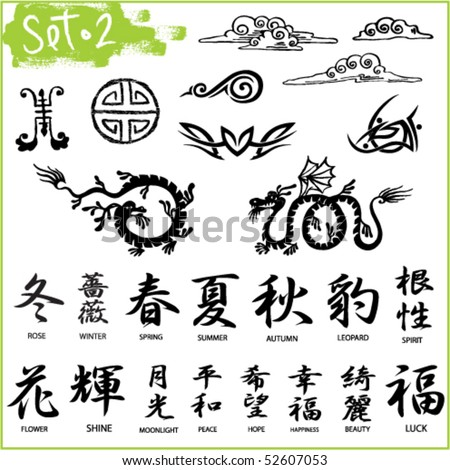 Set of Oriental elements with several popular Japanese characters - stock vector