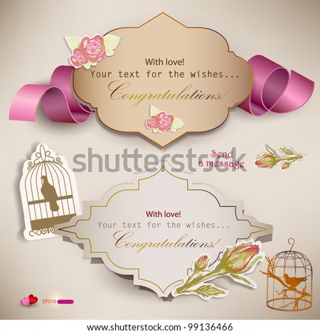 Set of  paper speech bubbles. Scrapbook elements. Vintage style - stock vector