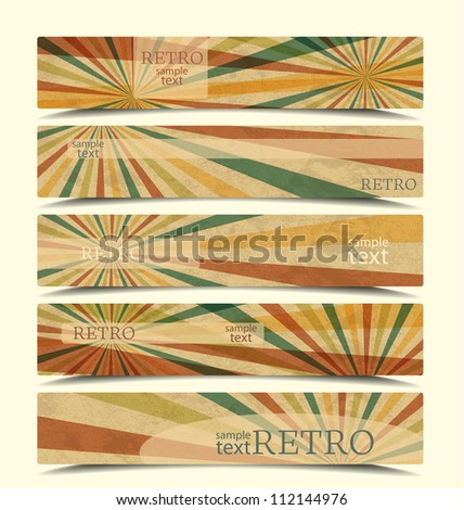 Set of retro horizontal banners - with place for your text - stock vector