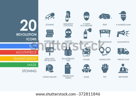 Set of revolution icons - stock vector