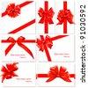 Set of ribbons. Vectors. - stock vector