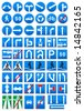 Set of road signs (vector image) - stock vector