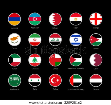 set of round icons Middle East flags on black background  - stock vector