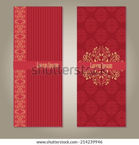 Set of royal deep red and beige gold banners with pattern, border and sample text. empty blank template isolated on grey gradient background with shadows. vector illustration - stock vector