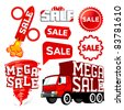set of sale vector - stock photo