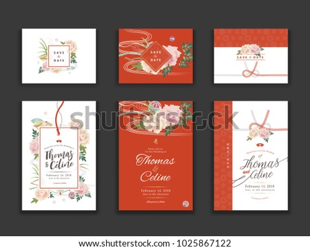Set save date cards wedding invitations stock vector 1025867122 set of save the date cards wedding invitations with japanese traditional style peoney flowers stopboris Images