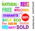 set of scratch inscriptions and signs - stock vector