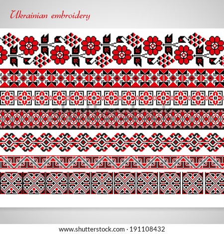 Set of seamless ornamented borders based on ukrainian embroidery - stock vector