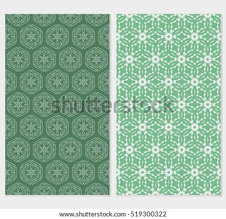 set of seamless pattern. abstract floral ornament. vector illustration. For design, wallpaper, background fills, card, banner. green color